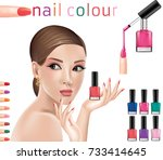 beautiful woman holding a... | Shutterstock .eps vector #733414645