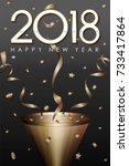 happy new year 2018 on paper... | Shutterstock .eps vector #733417864