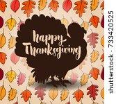 happy thanksgiving. hand drawn...