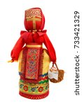 Small photo of Traditional folk Russian fabric doll on Easter.