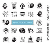 artificial intelligence icons | Shutterstock .eps vector #733425454