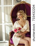 portrait of a beautiful bride... | Shutterstock . vector #733432204
