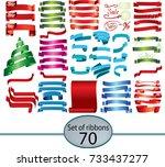 ribbons. green  red  blue ... | Shutterstock .eps vector #733437277