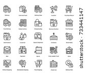 logistic delivery vector icons...   Shutterstock .eps vector #733441147