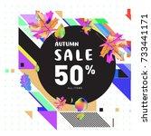 autumn sale memphis style web...   Shutterstock .eps vector #733441171