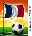 france flag and ball | Shutterstock . vector #73346581