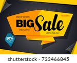 sale banner template design... | Shutterstock .eps vector #733466845