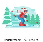 smiling cross country skier... | Shutterstock .eps vector #733476475