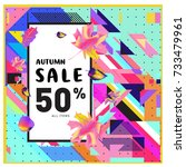 autumn sale memphis style web... | Shutterstock .eps vector #733479961