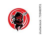 ninja shadows red logo template | Shutterstock .eps vector #733480951