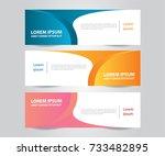 set of modern banner template... | Shutterstock .eps vector #733482895