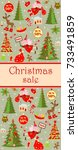 tag for xmas sale with funny... | Shutterstock . vector #733491859