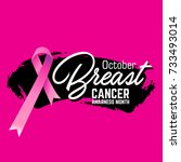 breast cancer awareness symbol ... | Shutterstock .eps vector #733493014
