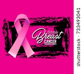 breast cancer awareness symbol ... | Shutterstock .eps vector #733493041