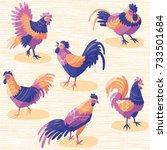 cartoon animals. hens. bird... | Shutterstock .eps vector #733501684