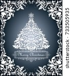 beautiful vintage christmas... | Shutterstock .eps vector #733505935
