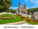 tenoes near braga. sanctuary of ... | Shutterstock . vector #733506541