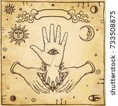 mystical emblem human hands ... | Shutterstock .eps vector #733508875