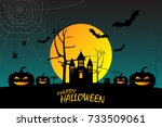 halloween background with scary ... | Shutterstock .eps vector #733509061
