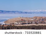 view of village on olkhon... | Shutterstock . vector #733520881