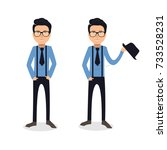 funny and cool cartoon guy in... | Shutterstock .eps vector #733528231