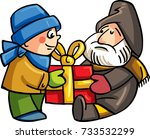 vector illustration with a boy... | Shutterstock .eps vector #733532299