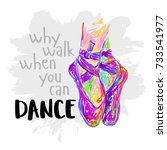 Why Walk When You Can Dance....