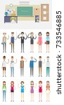 front class background and... | Shutterstock .eps vector #733546885