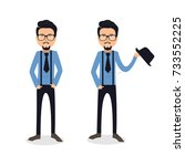 funny and cool cartoon guy in... | Shutterstock .eps vector #733552225