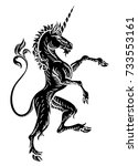 unicorn rampant standing on... | Shutterstock .eps vector #733553161