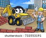 childrens illustration of a... | Shutterstock .eps vector #733553191