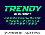 trendy style alphabet vector... | Shutterstock .eps vector #733554901