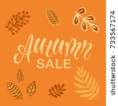 autumn sale template. modern... | Shutterstock .eps vector #733567174