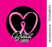 breast cancer awareness symbol  ... | Shutterstock .eps vector #733568041