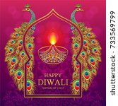 happy diwali festival card with ... | Shutterstock .eps vector #733569799