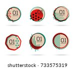 set of flat sale banners.... | Shutterstock .eps vector #733575319
