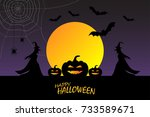 halloween background with scary ... | Shutterstock .eps vector #733589671