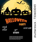 halloween party jack o lantern... | Shutterstock .eps vector #733603045