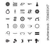 bike parts icon set vector glyph   Shutterstock .eps vector #733603147