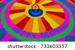 colorful diwali for happy... | Shutterstock . vector #733603357
