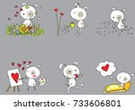 fat dog cartoon with heart shape | Shutterstock .eps vector #733606801