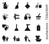 16 vector icon set   cleanser ... | Shutterstock .eps vector #733623049