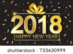 happy new year 2018  black... | Shutterstock .eps vector #733630999