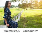 asian girl and the natural... | Shutterstock . vector #733633429