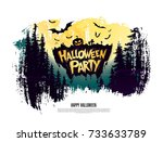 halloween party. vector... | Shutterstock .eps vector #733633789