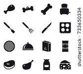 16 vector icon set   chicken...   Shutterstock .eps vector #733650334