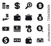 16 vector icon set   coin stack ... | Shutterstock .eps vector #733650604