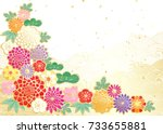 decorative flower on wavy... | Shutterstock .eps vector #733655881