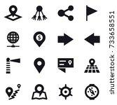 16 vector icon set   pointer ... | Shutterstock .eps vector #733658551