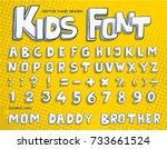 hand drawn kids font and... | Shutterstock .eps vector #733661524